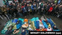 Частина вбитих силовиками учасників протесту проти режиму Януковича, 20 лютого 2014 року