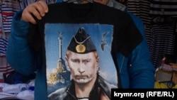 Третья столица России? Путин и план развития Севастополя