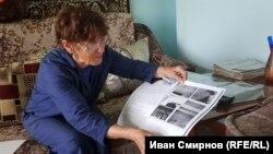 Валентина Карпова