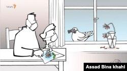 فرداکاتور-طرح از اسد بیناخواهی