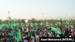 أنصار الإتحاد الوطني الكردستاني في ساحة الحرية بالسليمانية