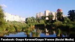 Озеро Качине. Фото із фейсбук-групи «Озеро Качине/ Озеро Утиное»