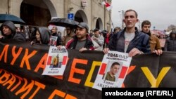 «Марш абураных беларусаў» у 18 фатаздымках