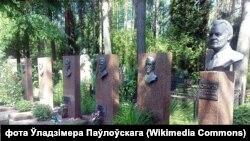 Усходнія могілкі ў Менску