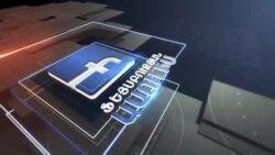 «Ֆեյսբուքյան ասուլիս» ԱԺ «Իմ քայլ»-ը խմբակցության պատգամավոր Ռուբեն Ռուբինյանի հետ. 10.02.2020