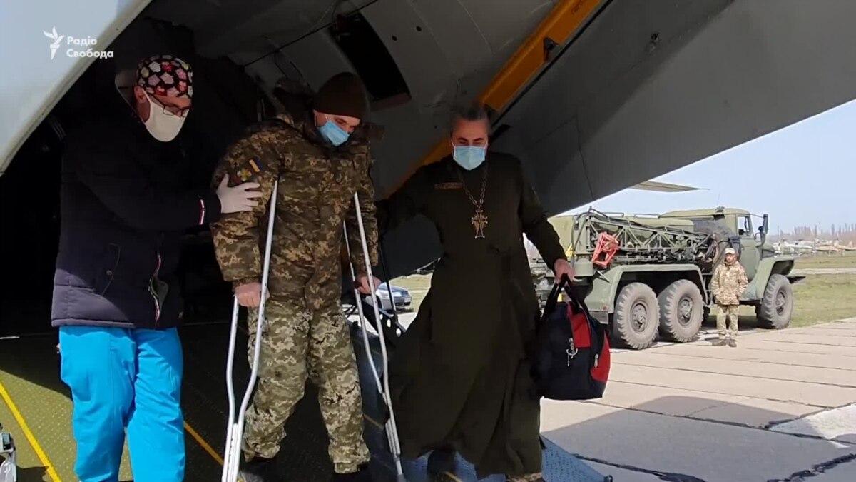В Одессу привезли 14 раненых с Донбасса