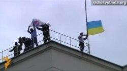 Donetskdə daha bir inzibati binadan Ukrayna bayrağı çıxarılır