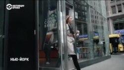 Кофе с собой: как менялся вкус кофеманов Нью-Йорка (видео)