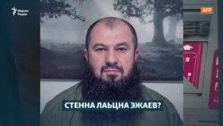 """Мила вац """"терроризманна"""" ахча ца латтош, юха а хIун ден боху Навальныйга?"""