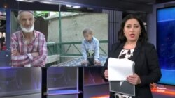 Ахбори Озодӣ аз 5-уми июли соли 2019 (HD)