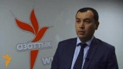 Джумакадыров: Общественное порицание - один из главных элементов борьбы с коррупцией