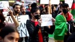 مظاهرۀ افغانها برضد طالبان در تورنتو