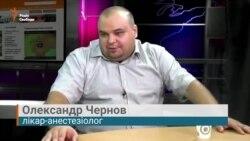 Олександр Чернов дає інтерв'ю Радіо Свобода