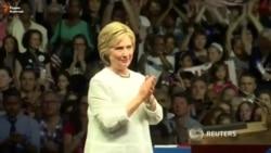 Хиллари Клинтон выиграла номинацию в президенты США