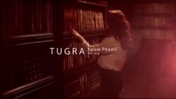 Відеоблог «Tugra»: Кримський герой угорського походу