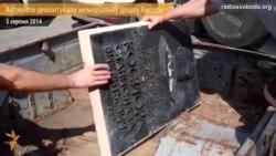 У Дніпропетровську активісти самочинно демонтували меморіальну дошку Косіору