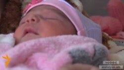 2013 թվականին նվազել է ծնելիության ցուցանիշը