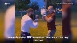 Кадыров а, Чимаев а: доттагIалла дуьйхи?