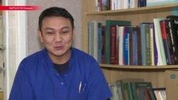 """""""Как на это содержать семью?"""" Киргизские врачи жалуются на мизерные зарплаты"""