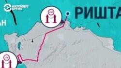 Теперь вчетверо быстрее: в анклав Сох открыта прямая дорога из Узбекистана