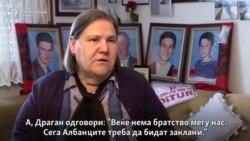 Косово: Музеј за загубените синови