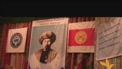 Абдыкадыр Орозбеков - кыргыздын тун жетекчиси