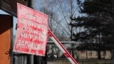 Врачам в больницах России после жалоб начали выдавать защиту от коронавируса