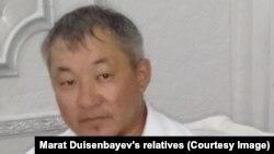 Туркестанский активист Марат Дуйсенбиев (фото предоставлено родственниками).