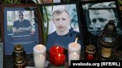 Акцыя памяці Віталя Шышова ў Кіеве, 3 жніўня 2021