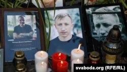 Акцыя памяці Віталя Шышова ў Кіеве, 3 жніўня 2021 г.