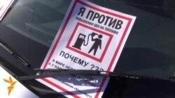 Митинг в Бишкеке против повышения цен на ГСМ
