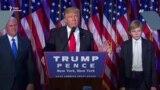 США обрали нового президента – про це та інше у відео за тиждень (відео)