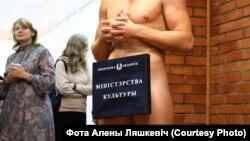 Мастак Аляксей Кузьміч ў галерэі НЦСМ