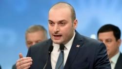 Վրաստանի կառավարությունն առաջիկա օրերին կքննարկի մարիխուանայի արտադրությունն օրինականացնելու հարցը