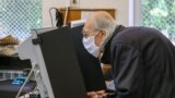 vote machine elections Bulgaria