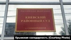 За інформацією на сайті суду, Аблямітов перебуватиме в слідчому ізоляторі до 17 жовтня