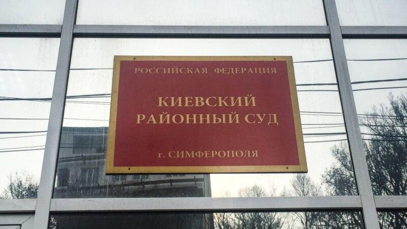 Суд в Симферополе оставил активиста Сизикова под домашним арестом – адвокат