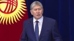 Атамбаев: Кроме знаний и ума, нужна еще порядочность и совесть