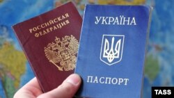 Rus we ukrain pasportlary