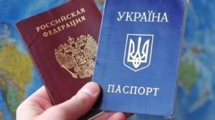 Российские новшества правового поля Крыма и Севастополя