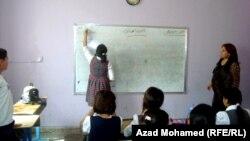 السليمانية: مدرسة الزهاوي العربية
