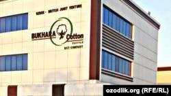 """Bukhara Cotton Textile"" қўшма корхонаси"