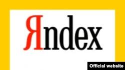 """Логотип компании """"Яндекс""""."""