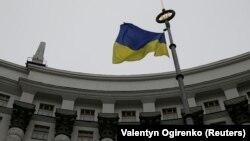 Kiyev-Hökumət evi