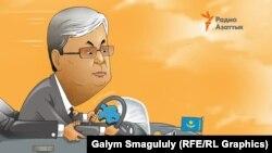 Карикатура «У руля государства» — президент Касым-Жомарт Токаев как глава страны. Автор: Галым Смагулулы.