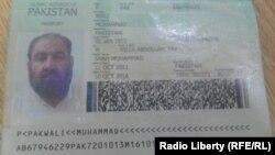 Пакистанский паспорт лидера афганских талибов.