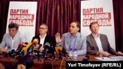 Руководство Партии народной свободы, лето 2011 г.