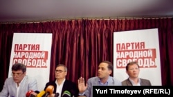 Сопредседатели партии ПАРНАС