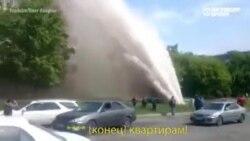 Россия. «Сезон фонтанов»