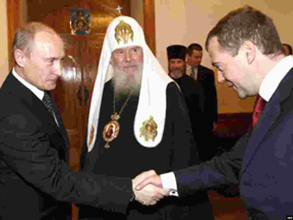 Patriarch Aleksy was the honorary co-chairman of the Inter-Religious Council of the Commonwealth of Independent States and a member of the Russian President's Council for Cooperation With Religious Organizations. He has received numerous government awards.